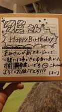 誕生日(*´∀`*)