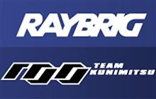 RAYBRIG NSX-GT のカラーリングを発表