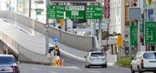 高速道路無料化?(´・ω・`)