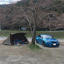 M2×ソロキャンプ