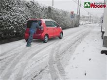 季節外れ 警報級大雪の恐れ 積んでてヨカッタタイヤグリップ!
