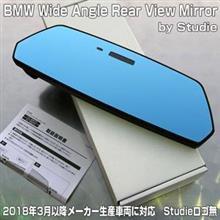 Studie BMW/MINI用スーパーワイドアングルリアビューミラーで問い合わせが多い純正ETC内蔵ルームミラー新旧の違い