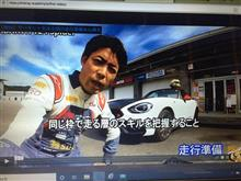 無料映像も充実 Driving Academy TV【ALPINE A110やサーキット走行準備編も】