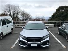 ル・シエル・ブルー〜筑波山20200328〜喜元門