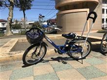 卒園式ないので息子の自転車整備(笑)