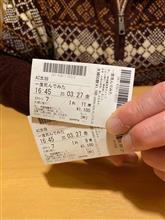 映画‼︎観てきました〜(๑╹ω╹๑ )