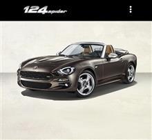 FIAT124spider American