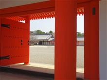 京都御所に行きました!