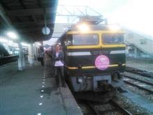 【リバイバル投稿①】追憶!寝台列車 (Twilight Express乗車記ほか)