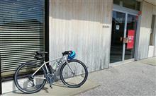 【自転車】強風の中、所用で香美市まで