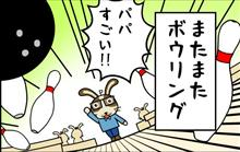 うさっぴぃ第18話