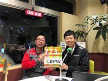 ミヤラジ栃木モータースポーツチャンネル第2回