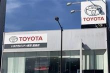 日本初の30兆円越えの自動車メーカーはどうなるの?
