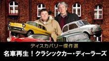 今夜の名車再生は❓日本車です🙇