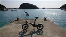 小竹浜までポタリング
