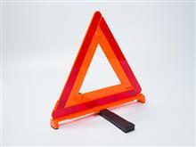 事故の時は身の安全と二次事故防止ですよ