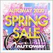 ただいまAUTOWAY LOOPでSPRING SALE開催中! by AUTOWAY