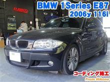 BMW 1シリーズハッチバック(E87) コーディング施工