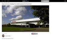 """(海外記事74)英国ToyotaとLexus、""""Key Worker"""" のための無料ロードサービス提供を宣言"""