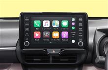 トヨタ自動車、2020年6月よりディスプレイオーディオのCarPlay対応を標準化