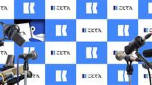 琴電のWeb会議用壁紙   #ことでんグループ #琴電 #高松琴平電気鉄道 #Web会議 #壁紙