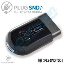 PLUG SND♪ For TOYOTA GR SUPRA(A90)