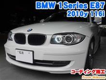 長野県よりご来店!BMW 1シリーズハッチバック(E87) コーディング施工