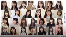 本日、OUC48「おうちパジャマドライブ」公演 無料配信