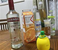自宅でのプチ飲み会