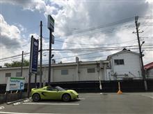 エリーゼで九州2019(8日目☀→🌙)