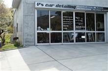 ys special ver..2 部分施工中レクサス LX570 2層目のガラス被膜の塗り込みを終え施工完了です。