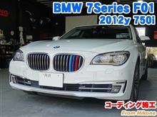 BMW 7シリーズセダン(F01) コーディング施工