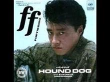 ff (フォルティシモ)