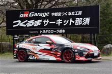全日本ジムカーナ選手会AJGA Now!