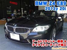 BMW Z4(E89) アームドフラッシャー装着とコーディング施工