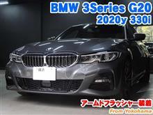 BMW 3シリーズセダン(G20) アームドフラッシャー装着
