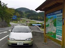 2006年GW (や)サイノスで九州広域農道めぐり