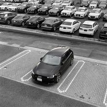 ステイホーム投稿企画!最高の愛車写真!