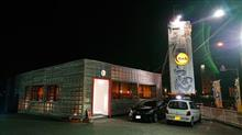 ラーメン食べ歩き第218弾!! 背油麺とトンテキ!!