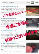 マットcollection(*´ω`*)