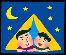 """【シェアスタイル】""""STAY HOME週間""""に「お家キャンプ」したらマジ最高すぎた!!"""