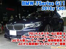 BMW 7シリーズセダン(G11) フロントスポイラーなど装着&ブレーキキャリパーブルーペイント&ユピテル製レーザー/レーダー探知機装着&ユピテル製前後ドライブレコーダー装着