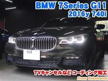BMW 7シリーズセダン(G11) TVキャンセルなどコーディング施工