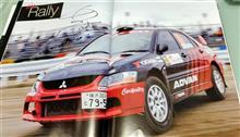 Lancer WRC HISTORY 良いですね。