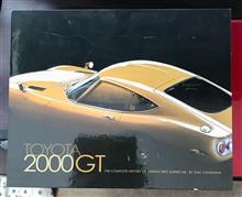 2000GTの本