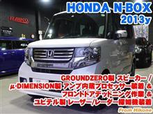 ホンダ N-BOX GROUNDZERO製スピーカー/ミューディメンション製アンプ内蔵プロセッサー装着&フロントドアデッドニング作業&ユピテル製レーザー/レーダー探知機装着