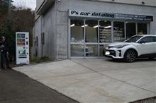 E63s AMG 2層目の塗り込みを終え ys special ver.2 施工完了です^^