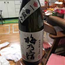 因幡屋カスク倶楽部@ お酒④