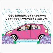 【カーウオッシュ大井】洗車コ ...