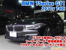 BMW 7シリーズセダン(G11) ユピテル製レーザー/レーダー探知機装着&エアサス車高ローダウンとコーディング施工